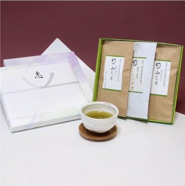 特撰ゆしかざ 1本 & 山荒茶 2本 セット【仏事・弔...