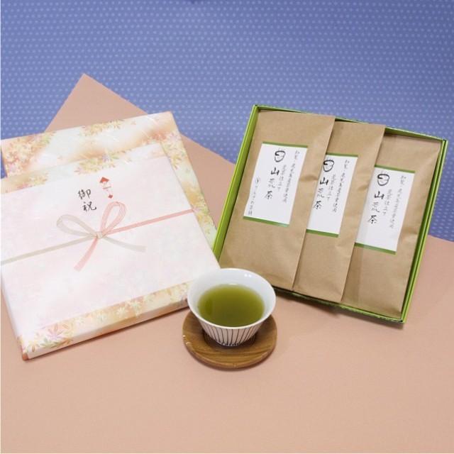 深蒸し煎茶【山荒茶】3本セット 慶事用ギフト ...
