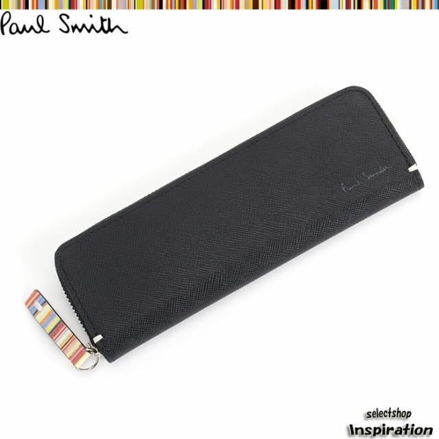 ポールスミス Paul Smith ペンケース 黒 psk863-1...