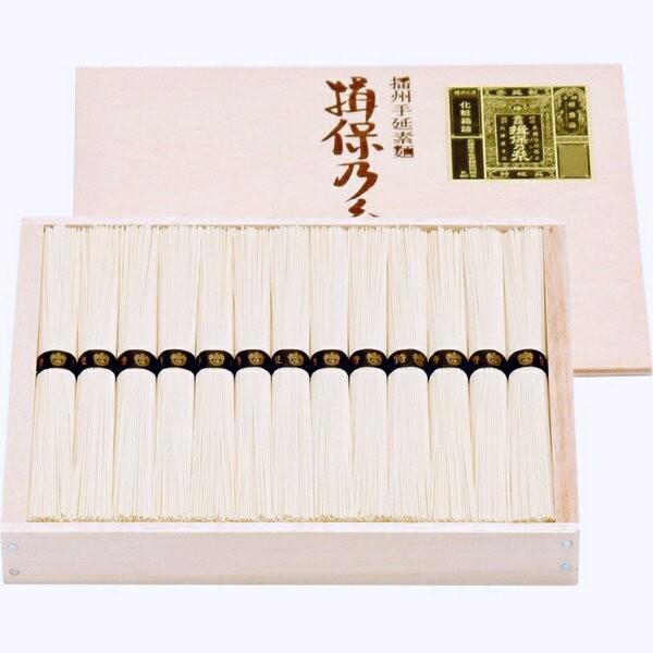 そうめん特級品  揖保乃糸/MA-20