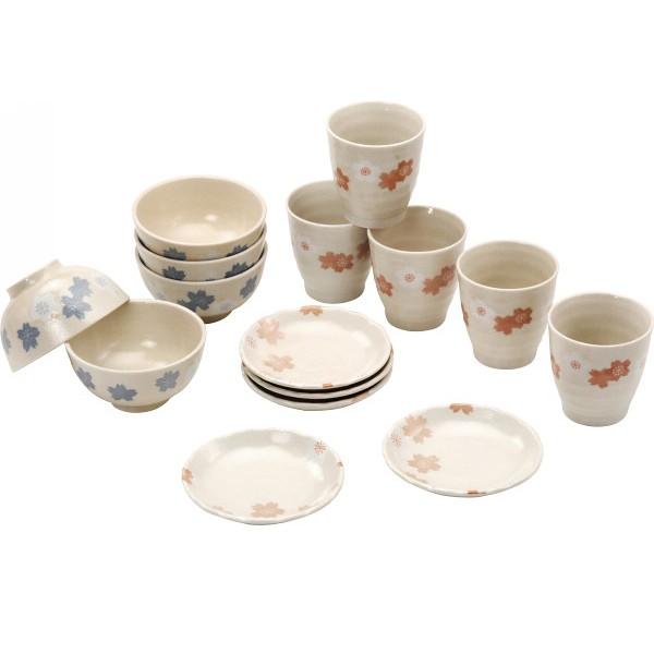 お茶碗 小皿 湯呑和桜 食卓15点揃和食器 セ...