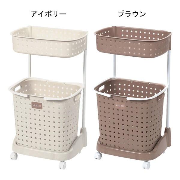 洗濯かごランドリーバスケット2段 レクエア 日...