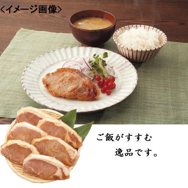 ギフト お肉国産豚ロース西京味噌仕立て 京の味...