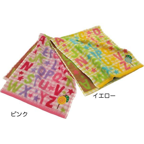 はらぺこあおむし フェイスタオルキャラクター/F...