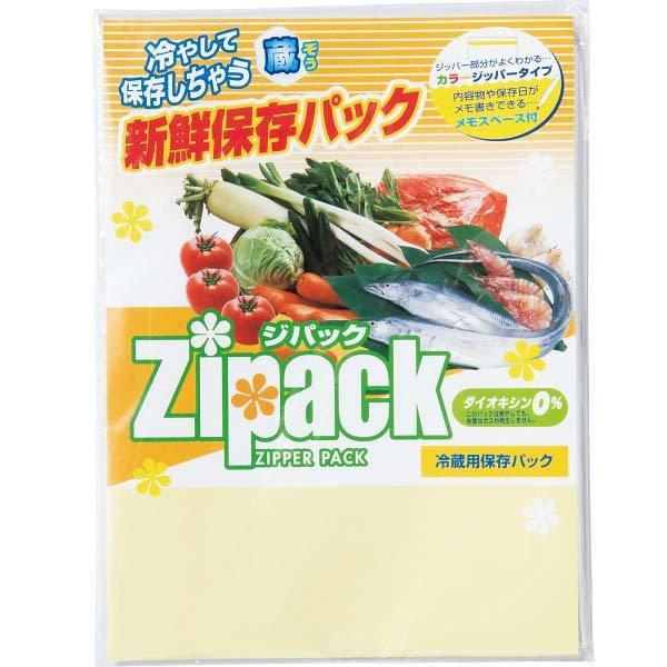 新鮮保存パック(3枚入) ジパック/007 名入...