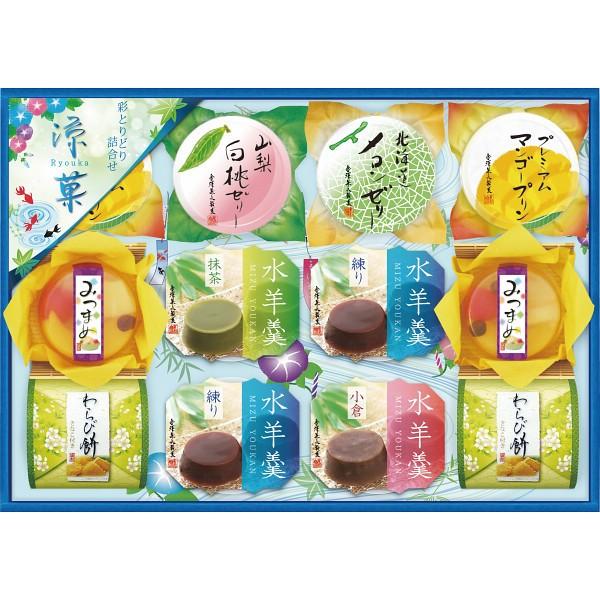 和スイーツお中元 ギフト金澤兼六製菓 涼菓ゼリ...