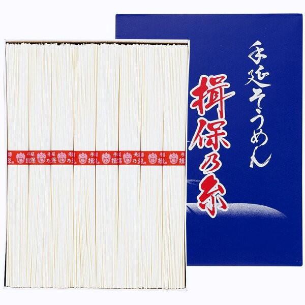 お中元 ギフト揖保乃糸 上級品素麺/G-10
