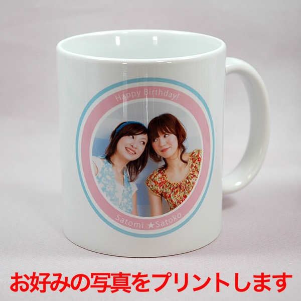 昇華転写オリジナル名入れ11ozホワイトマグカップ...