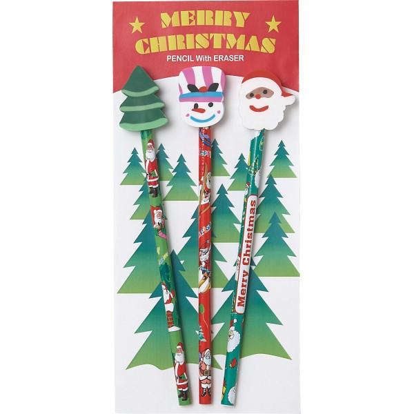 クリスマス 消しゴム付 鉛筆(3本セット)サンタ...