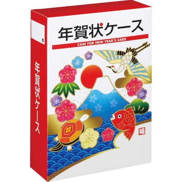 年賀状 ケース ファイル ホルダー 2018 祝富士 15...