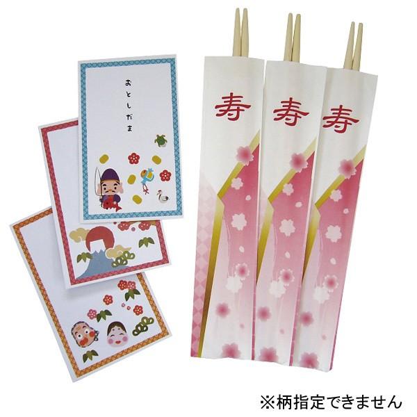割り箸迎春セットD3(3膳+3枚)