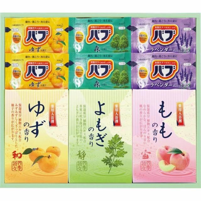炭酸 薬用入浴剤セット入浴料 ギフト/BKK-15