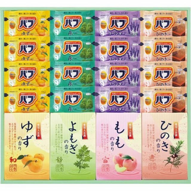 炭酸 薬用入浴剤セット入浴料 ギフト/BKK-30
