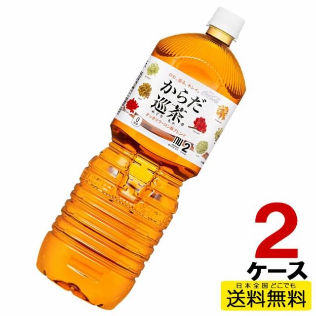【送料無料】2ケース 直送 コカ・コーラ コカコー...