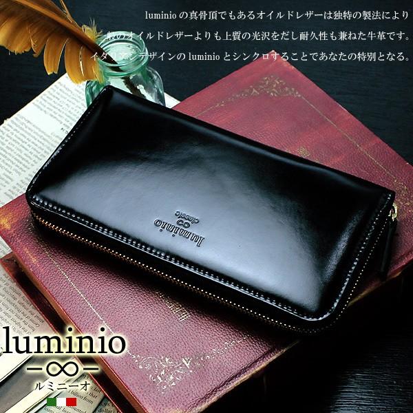 [あす着]【送料無料】luminio メンズ ルミニーオ ...