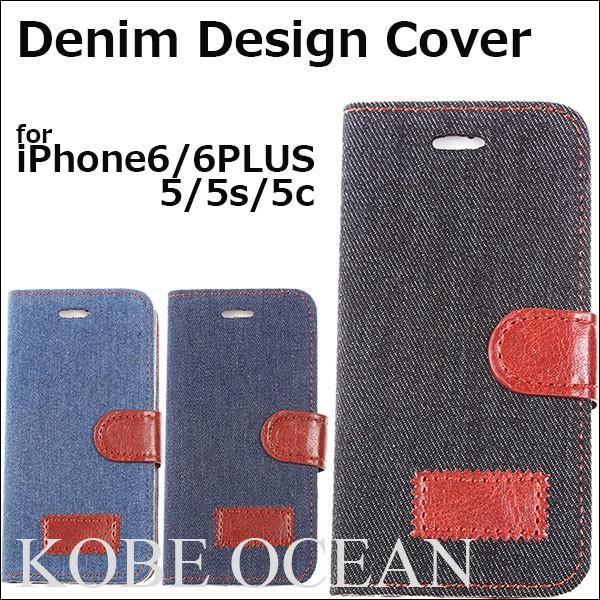 iPhone6 iPhpne5s デニムデザインスタンドケース...