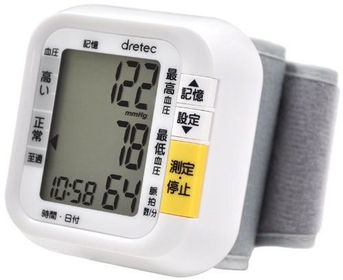 DRETEC(ドリテック) 手首式血圧計 コンパクト・簡...