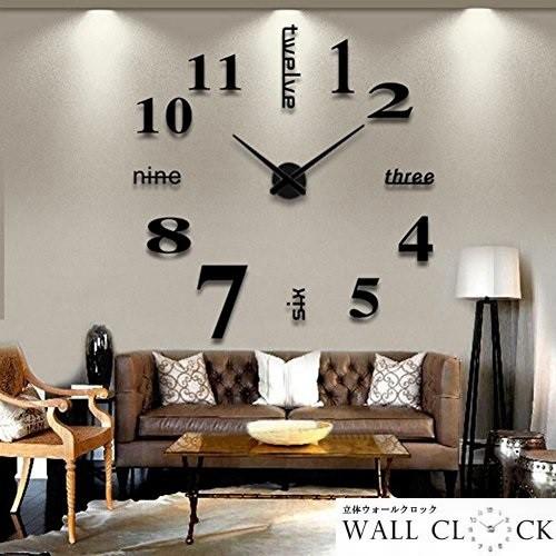 DIY 壁時計 ウォールクロック/12S015-B ブラック...