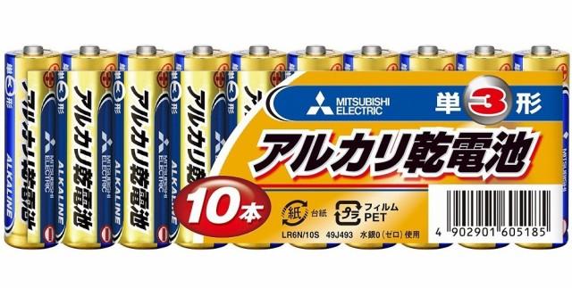 三菱電機 アルカリ乾電池 単3形 10個入 LR6N/10S[...