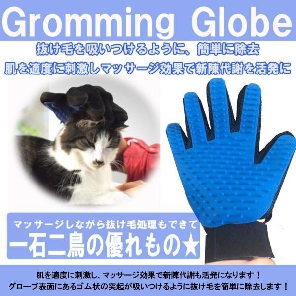 ペット用 グルーミング グローブ 手袋 ペットブラ...