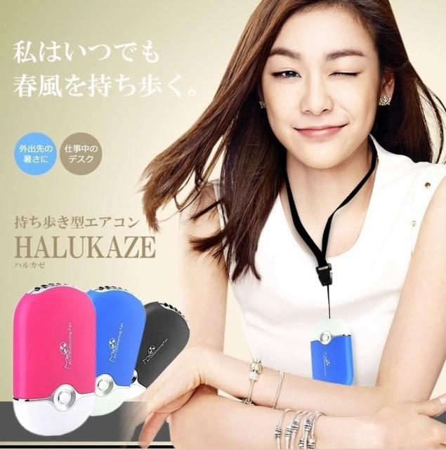 USB充電式ハンディクーラー 携帯扇風機 ブルー CO...