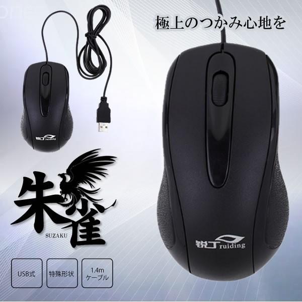 朱雀マウス 有線 ゲーミング マウス 光学式 USB ...