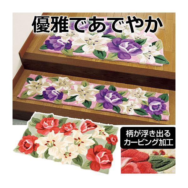 カサブランカ&ローズ(薔薇)玄関マット 【4: 長...