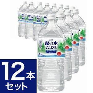 【ケース販売】コカ・コーラ (コカコーラ) 森の...