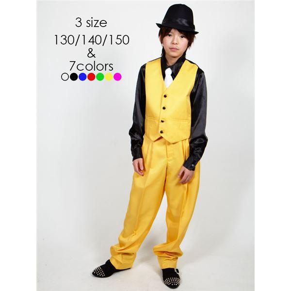 aea922bd97dd2 キッズダンス衣装  ベスト イエロー 140サイズ  ドライクリーニング可 ポリエステル 『Step by