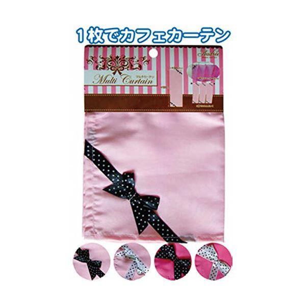 ADマルチカーテン 【8個セット】 38-229