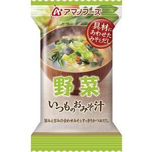 【まとめ買い】アマノフーズ いつものおみそ汁 野...
