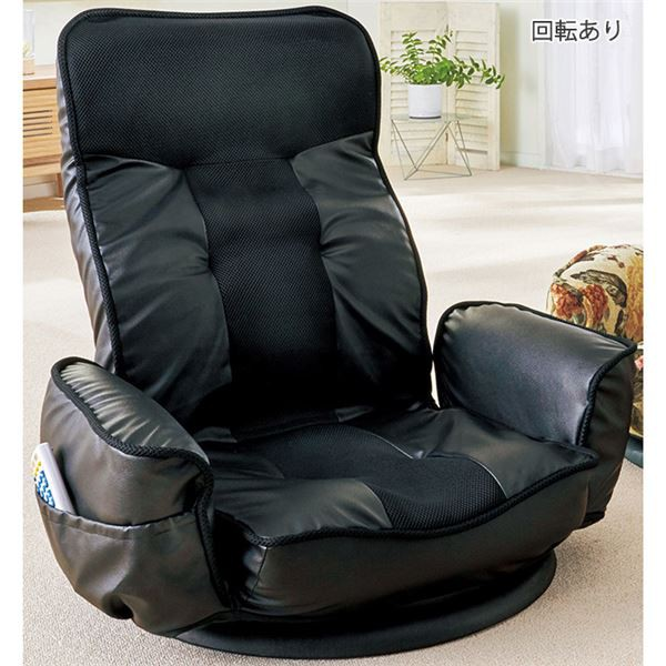 肘付き 回転式 座椅子/パーソナルチェア 【1脚 ブ...