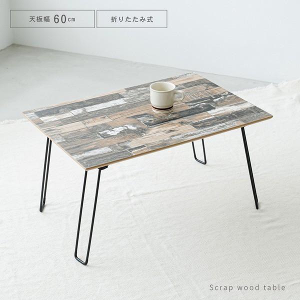 スクラップウッドテーブル (60)(ブラウン/茶)...