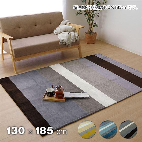 フランネル ラグマット/絨毯 【1.5畳 ブラウン 約...