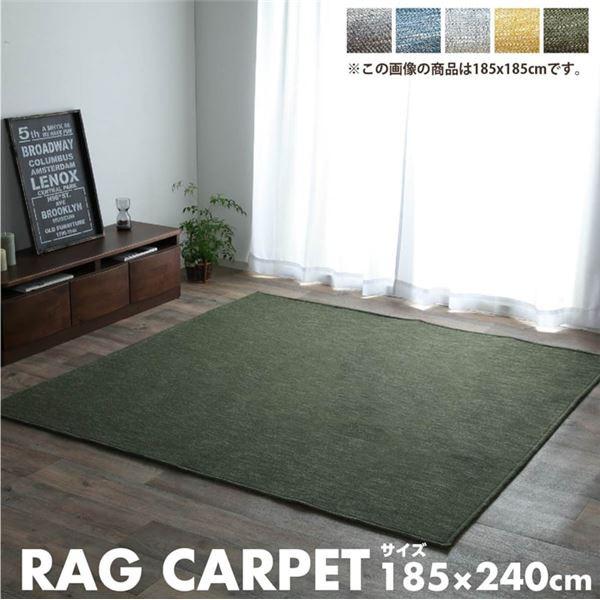 ジャガード ラグマット/絨毯 【3畳 グレイ 約185...