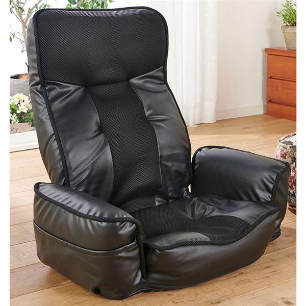 肘付き座椅子/パーソナルチェア 【1脚 ブラック】...