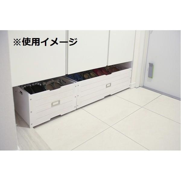 玄関収納/下駄箱下収納ボックス 【幅52cm】 ホワ...