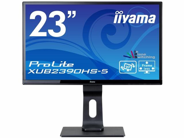IIYAMA <ProLite>23型ワイド液晶ディスプレイ P...