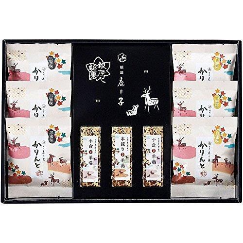 Gift Box 銀座鹿乃子 和菓子詰合せ KYM−E