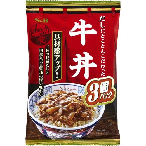 エスビー食品 どんぶり党 牛丼 120g×3袋【単品】...