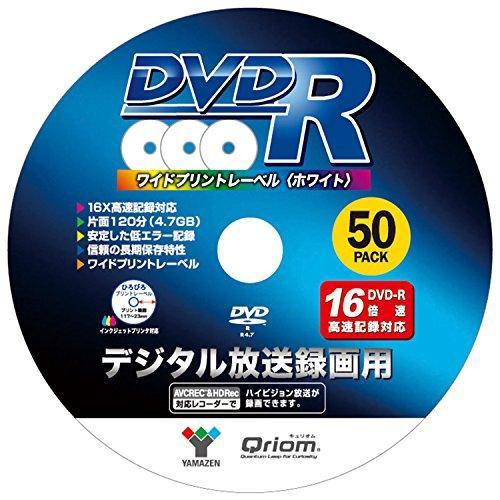 YAMAZEN キュリオム DVD-R 50枚スピンドル 16倍速...