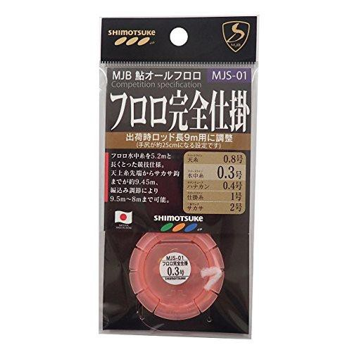 SHIMOTSUKE(シモツケ) 【SHIMOTSUKE】MJS-01 MJB...