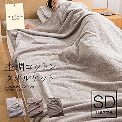 ナイスデイ 【55560206】mofua natural 杢調コッ...