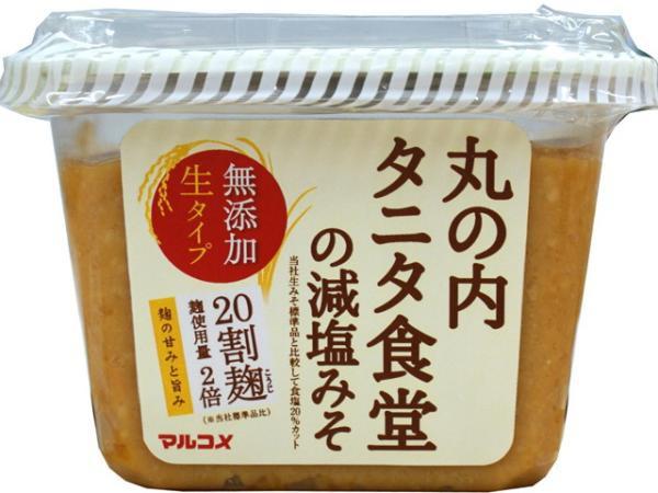 マルコメ 丸の内タニタ食堂の減塩みそ 325g【単品...