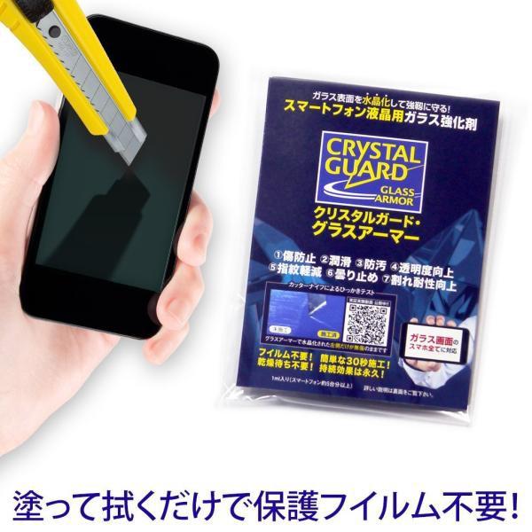 クリスタルガード by kozmez クリスタルガード ...