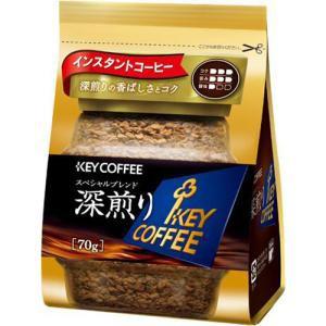 キーコーヒー インスタントコーヒー スペシャルブ...