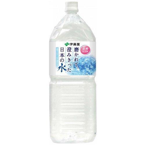 伊藤園 磨かれて、澄みきった日本の水 2L×6本 66...