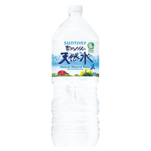サントリー 天然水(南アルプス)  2L(2000ml) 6入...