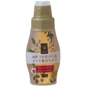 日新蜂蜜 純粋アルゼンチン&カナダ産はちみつ 15...