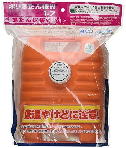 三宅化学 ポリ湯たんぽW 1,7L 袋付オレンジ